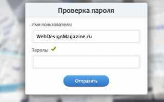 Проверка пароля JavaScript RegEx не работает