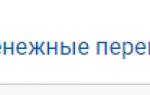 Время работы почты России в городе Санкт-Петербург