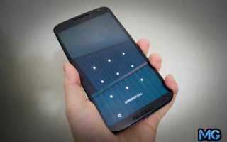 Huawei заводская разблокировка. Как разблокировать экран Huawei и Honor если забыли графический ключ