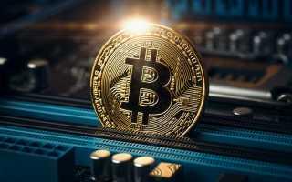 Зарплата в криптовалюте: миф или реальность?