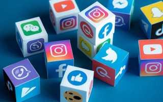 Как заработать в социальных сетях без вложений?