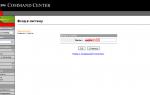 Стандартные пароли администратора на Kyocera