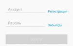 Аккаунт Flyme в Meizu – для чего нужен как зарегистрировать и удалить пошаговая инструкция