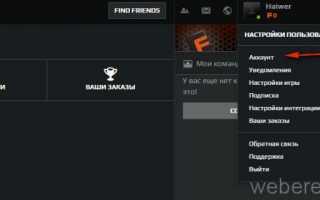 Как удалить аккаунт FACEIT.COM? :: Counter-Strike: Global Offensive General Discussions