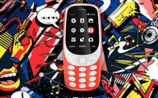 Мобильные приложения для ставок