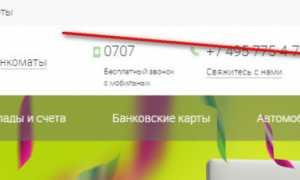 ОТП Банк Личный кабинет онлайн