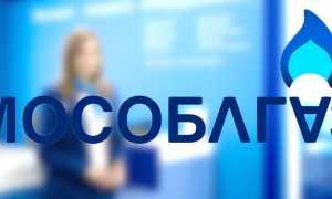 Личный кабинет Мособлгаз: вход и передача показаний на официальном сайте mosoblgaz ru