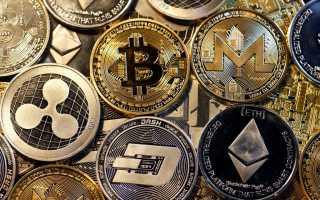 Криптовалюта – что это такое