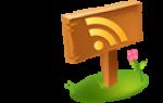 Электронная почта — где можно ее создать, как зарегистрировать почтовый ящик и  выбрать лучший из бесплатных Email сервисов