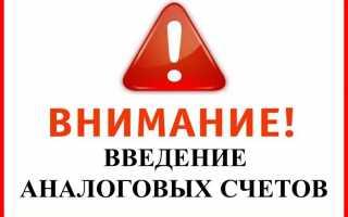 Коммунальное предприятие «Компания «Вода Донбасса» — Коммунальное предприятие «Компания «Вода Донбасса»