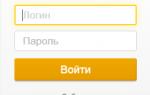 Сбербанк Онлайн — Вход в интернет банк, регистрация, восстановление пароля, мобильное приложение на online.sberbank.ru