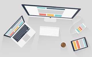 Плюсы профессиональной разработки, создания и продвижения веб-ресурса компании