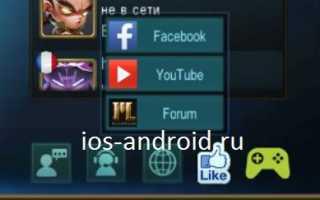 Как создать второй аккаунт в Mobile Legends?   — RPG/MMORPG Mobile Legends