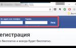 Google chrome не сохраняет пароли после закрытия. Учимся смотреть сохраненные пароли в гугл хром