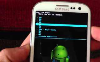 Как сбросить телефон Андроид до заводских настроек