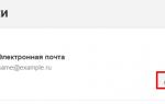 Регистратор Рег.ру — конструктор, промокоды Reg.ru. Обзор хостинг провайдера и регистрация в Reg.ru