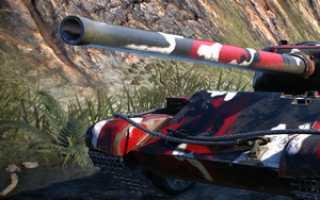 Купить и продать аккаунты World of Tanks