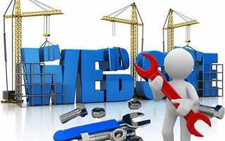 Что нужно знать, чтобы создать свой сайт самостоятельно?