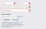 Как зарегистрироваться в Фейсбук? Инструкция с скриншотами