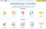 Webmoney в Беларуси: регистрация WMB, как создать и использовать электронный кошелек WMR или WMZ