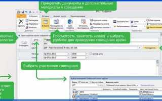 owa.mos.ru — Единая почтовая система. Вход в систему.