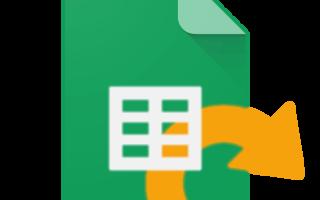 Google Таблицы    Есть бесплатный тариф      Мы используем этот сервис в Startpack и рекомендуем его