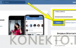 Как вк поменять логин на номер телефона. Как поменять пароль и логин в Контакте. Как изменить свой адрес. Как сменить логин в Скайпе — подсказки