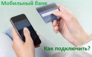 Сбербанк Онлайн — вход в личный кабинет, вход в систему, войти в интернет банкинг, обзор