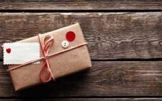 Халява по почте существует? Или бесплатный сыр только в мышеловке?