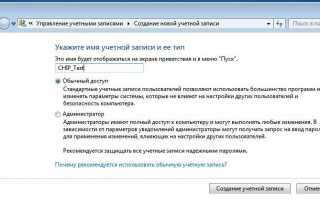 Какими средствами можно восстановить профиль пользователя Windows
