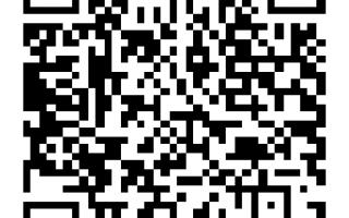 Особенности и преимущества личного кабинета Raiffeisen Busines Online для юридических лиц