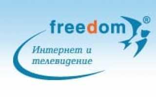 Freedom24 это интернет-магазин акций крупнейших компаний США, Европы и Азии