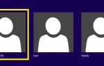 FAQ по ОС Windows 7, 8, XP (Как узнать ключ продукта, сменить пользователя или включить администратора)