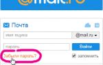 Не заходит в Майл ру (Mail.ru) что делать? Все способы обхода блокировки