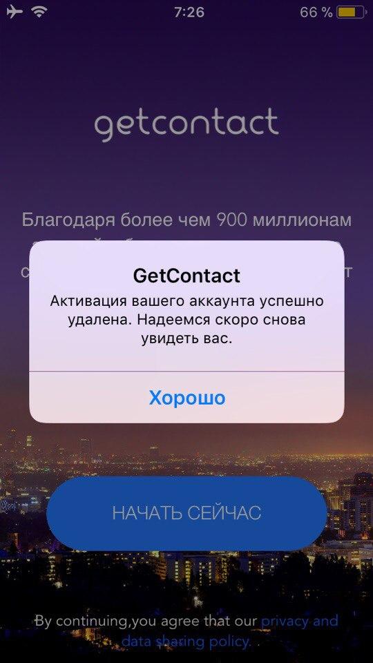 Кредитная карта халва онлайн заявка без посещения банка и офиса на карту