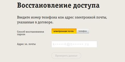 нокиа банан 8110 купить в москве