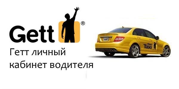 реквизиты пао сбербанк россии москва