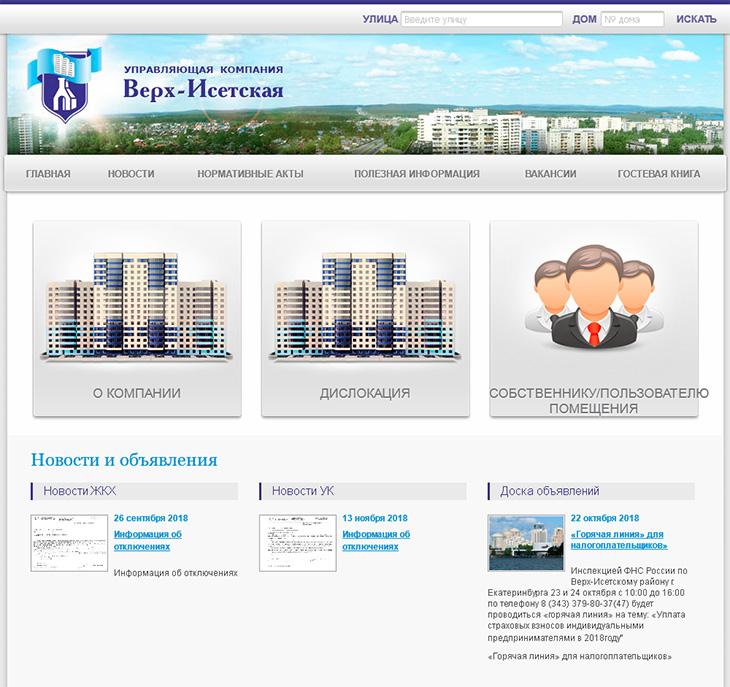 создания и размещения сайтов бесплатно