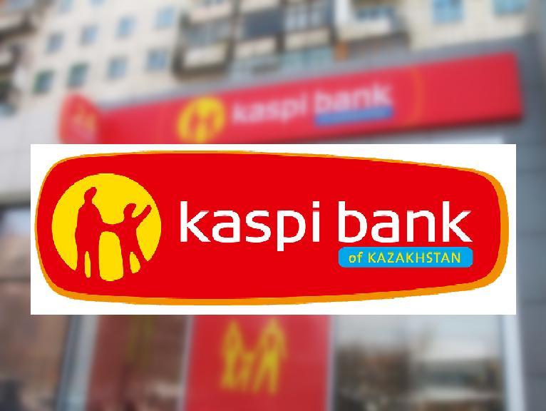 Товарный кредит каспий банк онлайн