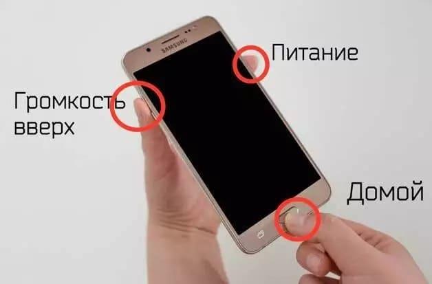 Разблокировать телефон «Самсунг», если забыл пароль