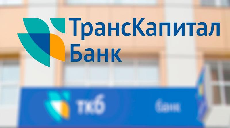 Отп банк онлайн личный кабинет регистрация россия официальный