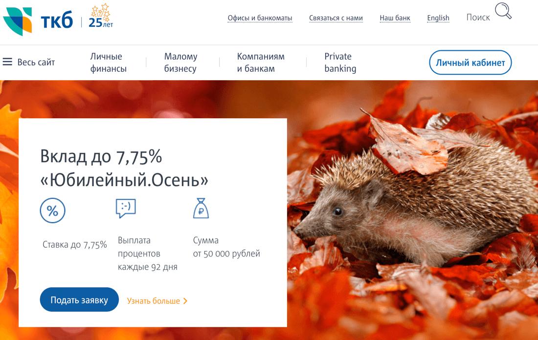 кредит до 1000000 рублей без справок и поручителей с плохой кредитной историей