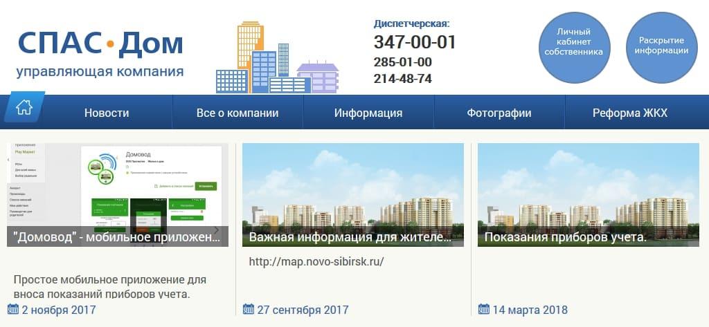 компания деньга официальный сайт отзывы
