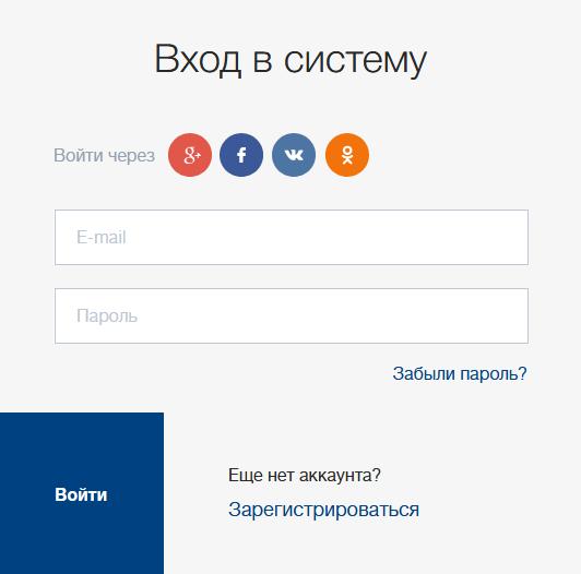 mil.ru займы зайти в личный кабинет бюджетный кредит может быть предоставлен