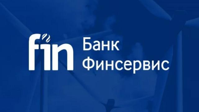 скачать финсервис банк онлайн оформить кредит в декрете