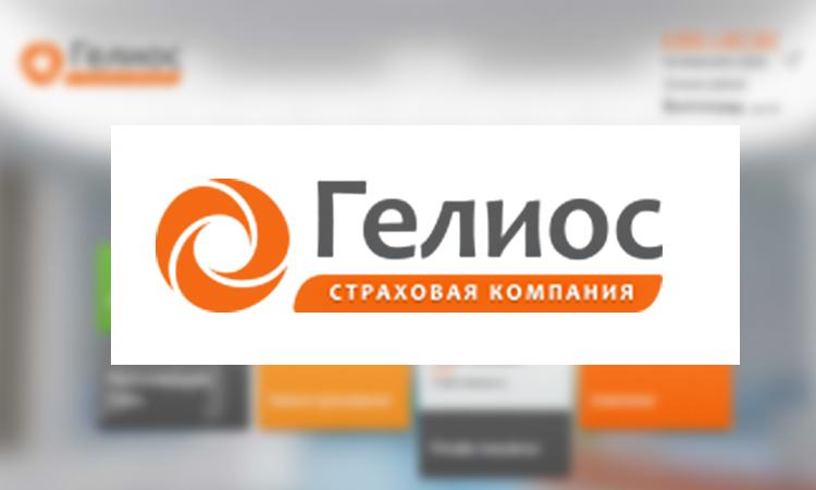 Гелиос it компания сайт группа компаний размах официальный сайт