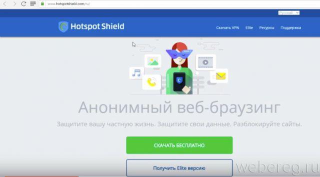 Как сохранить пароли в браузере тор hydraruzxpnew4af тор браузер firefox hidra