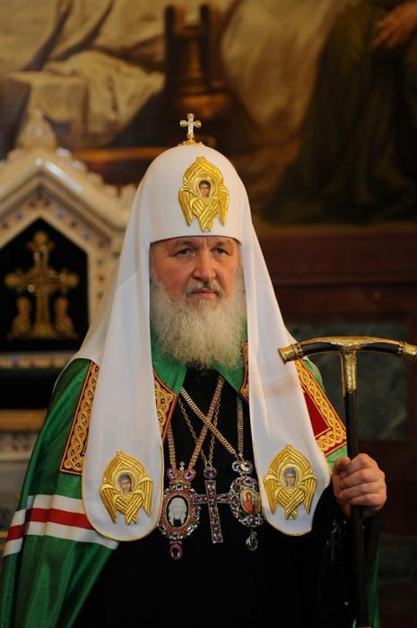 Сайт патриарха московского и всея руси кирилла написать