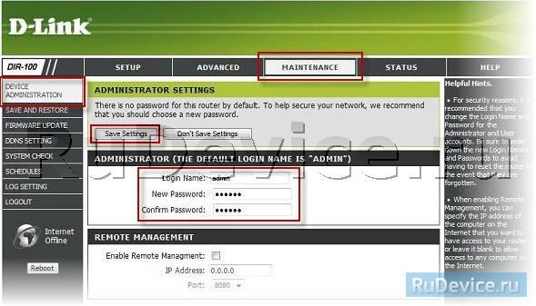 Смена заводского пароля на роутере D-Link DIR-100 D1