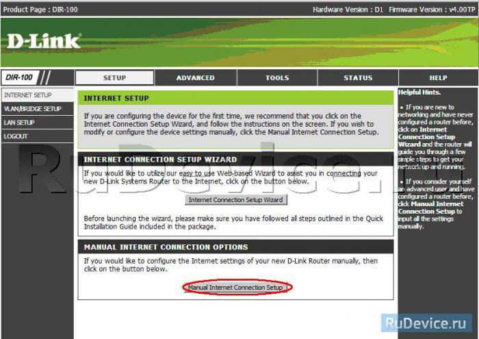 Настройка подключения к Интернет на роутере D-Link DIR-100 D1